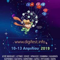 Το 9ο Μαθητικό Φεστιβάλ Ψηφιακής Δημιουργίας στην Καστοριά