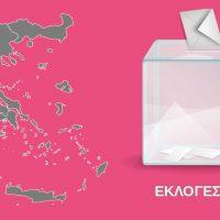 Εκλογές 2019 σε Κοζάνη και Δυτική Μακεδονία: Οι μέχρι στιγμής υποψήφιοι και συνδυασμοί