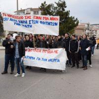 Οι θέσεις και τα αιτήματα των φοιτητών του ΤΕΙ Δυτικής Μακεδονίας