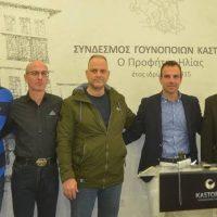 Αποχώρηση του κ. Γιάννη Κορεντσίδη από τη θέση του προέδρου του Συνδέσμου Γουνοποιών Καστοριάς – Ο απολογισμός της θητείας του
