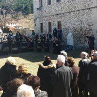 Σε κλίμα συγκίνησης η τέλεση του Μνημοσύνου υπέρ των Ευεργετών της Βλάστης και η εκδήλωση παρουσίασης της ένταξης του Τρανού Χορού της Βλάστης στον Εθνικό Κατάλογο της Άυλης Πολιτιστικής Κληρονομιάς