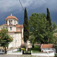 Ιερά πανήγυρις Ιερού ναού Αγίων Κωνσταντίνου και Ελένης Μαυροδενδρίου Κοζάνης