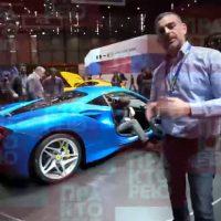 """Από φοιτητής στην Κοζάνη στο σχεδιαστικό κέντρο της Ferrari – Η απίστευτη πορεία του Χρήστου Παυλίδη που μοιάζει με εργασιακό """"παραμύθι"""""""