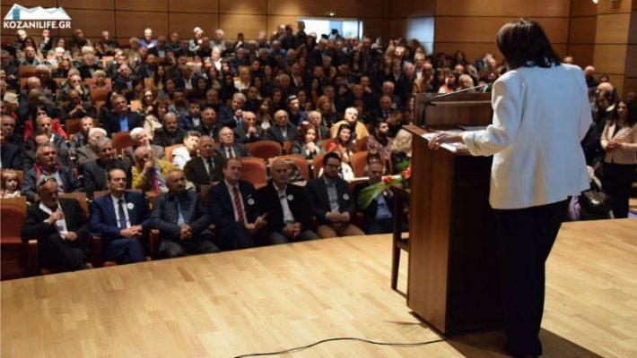 Πλήθος κόσμου στην εκδήλωση παρουσίασης των υποψηφίων και των θέσεων του συνδυασμού της Γ. Ζεμπιλιάδου στην Κοζάνη – Δείτε βίντεο και φωτογραφίες