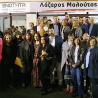 Πραγματοποιήθηκαν τα εγκαίνια του εκλογικού κέντρου και η παρουσίαση υποψηφίων του συνδυασμού του Λάζαρου Μαλούτα – Δείτε βίντεο και φωτογραφίες