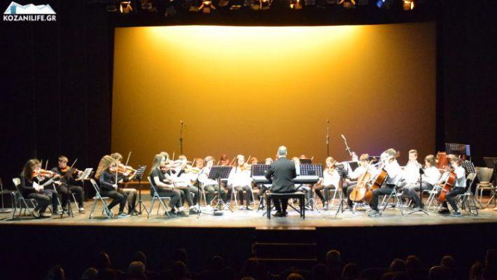 Κατάμεστη η κεντρική σκηνή του ΔΗΠΘΕ Κοζάνης στην καθιερωμένη Εαρινή Συναυλία του Δημοτικού Ωδείου Κοζάνης – Δείτε βίντεο και φωτογραφίες