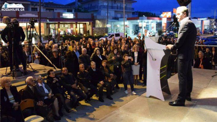 Εγκαίνια του εκλογικού κέντρου του Θ. Καρυπίδη και παρουσίαση του ολοκληρωμένου ψηφοδελτίου του στην Κοζάνη – Δείτε βίντεο και φωτογραφίες