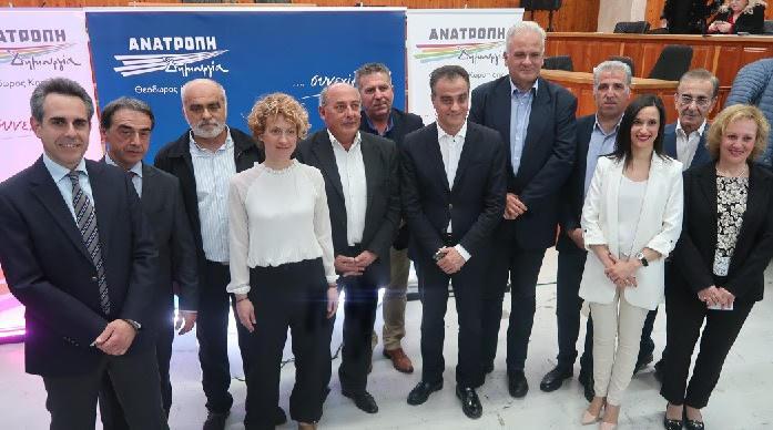 Παρουσιάστηκαν οι υποψήφιοι Περιφερειακοί Σύμβουλοι του Θ. Καρυπίδη στην Καστοριά – Δείτε βίντεο και φωτογραφίες