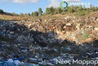 Ξεκινά η ανακύκλωση των μπαζών στον νομό Κοζάνης