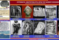 Η θρησκευτική πίστη των Τυρισσέων – Του Σταύρου Π. Καπλάνογλου