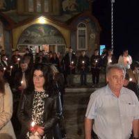 27 Απριλίου 2019: 45 χρόνια Νεράιδα Κοζάνης – Δείτε το βίντεο από την Ανάσταση