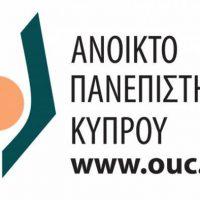 Η Σχολή Οικονομικών Επιστημών και Διοίκησης του Ανοικτού Πανεπιστημίου Κύπρου – Αιτήσεις μέχρι 6 Μαΐου