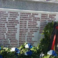 Η ΚΟ Δυτικής Μακεδονίας του ΚΚΕ διοργανώνει εκδηλώσεις – δραστηριότητες τιμώντας την 9η Μάη