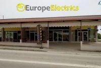 EuropeElectrics: Ήρθε το νέο κατάστημα ηλεκτρικών ειδών στην Κοζάνη – Προϊόντα Β' διαλογής σε απίστευτες τιμές!