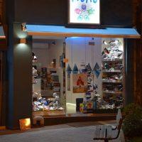 Το Private Shopping στην Κοζάνη είναι γεγονός: Αγορές με ραντεβού κατά αποκλειστικότητα από το Μomo Kids Shoes