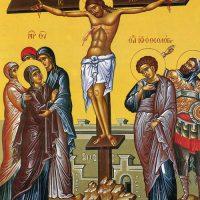 Ο Αναστάς Χριστός η ειρήνη του κόσμου