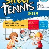 Street Tennis 2019 στην πλατεία Πτολεμαΐδας