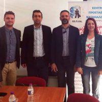 Επίσκεψη του Λευτέρη Ιωαννίδη και της Δημοτικής Κίνησης «Κοζάνη Τόπος Να Ζεις» στο ΚΕ.Π.ΚΑ. Δυτικής Μακεδονίας