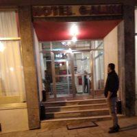 Ανακοίνωση του Δήμου Βοΐου για τη νομιμότητα της λειτουργίας του καταλύματος «Γαλήνη» στη Νεάπολη