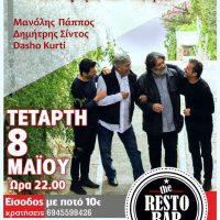 Ο Γιώργος Μεράντζας και τρεις δεξιοτέχνες μουσικοί σε μια ξεχωριστή Live μουσική βραδιά στο The Restobar στην Κοζάνη