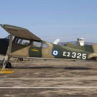 Ατύχημα με εκπαιδευτικό αεροσκάφος του στρατού κατά την προσγείωσή του στην Αλεξάνδρεια Ημαθίας