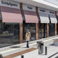 Έτσι θα είναι το Εμπορικό Κέντρο της Κοζάνης με τη συμμετοχή στο Open Mall – Δείτε φωτογραφίες