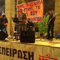 Πραγματοποιήθηκε με επιτυχία το Μαθητικό Φεστιβάλ της ΚΝΕ στην πόλη της Πτολεμαΐδας