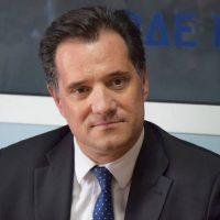 Δυτική Μακεδονία: Συνάντηση Βουλευτών της Ν.Δ. με τον Υπουργό Ανάπτυξης Άδωνι Γεωργιάδη για την μη ένταξη μεγάλου αριθμού επιχειρήσεων στο πρόγραμμα ενίσχυσης
