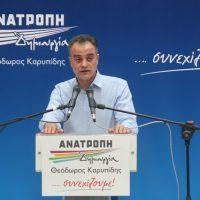 Θ. Καρυπίδης: 37 εκ. € λαμβάνουν οι δικαιούχοι της Βιολογικής Γεωργίας στην Περιφέρεια Δυτικής Μακεδονίας