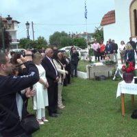 Εκδήλωση μνήμης στη Νεράιδα Κοζάνης για τα 100 χρόνια από την Γενοκτονία των Ποντίων – Δείτε το βίντεο