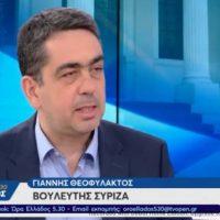 Γιάννης Θεοφύλακτος στο Open Tv: «Ο κόσμος δεν φταίει ποτέ για το πώς ψηφίζει. Εμείς φταίμε που δεν δείξαμε αυτά που έπρεπε»