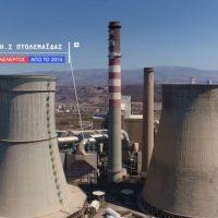 Το βίντεο της ΔΕΗ για τη δημιουργία των κινηματογραφικών στούντιο στις εγκαταστάσεις του ΑΗΣ Πτολεμαΐδας