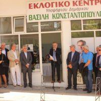 Πραγματοποιήθηκαν τα εγκαίνια του εκλογικού κέντρου της «Δημοτικής Συνεργασίας Δήμου Σερβίων» στα Σέρβια