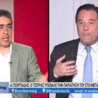 Αντιπαράθεση του Γιάννη Θεοφύλακτου με τον Άδωνι Γεωργιάδη σε τηλεοπτική εκπομπή – Δείτε το βίντεο