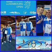 Ένα αργυρό και δύο χάλκινα μετάλλια για τους αθλητές της Μακεδονικής Δύναμης Κοζάνης στο G1 Open του Λουξεμβούργου