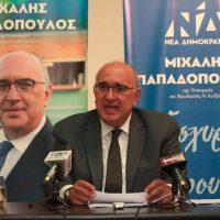 Ο Μιχάλης Παπαδόπουλος για τη σχολή Πυροσβεστών στην Πτολεμαΐδα: «Για ακόμη μία φορά τα «fake news» της Κουμουδούρου κυριαρχούν σε ζητήματα της περιοχής»