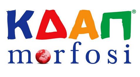 Κάτι νέο έρχεται στην Κοζάνη: Το ΚΔΑΠ Morfosi με δωρεάν πρόγραμμα που ωφελεί μητέρες