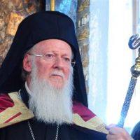 Ταπεινό αφιέρωμα στον Οικουμενικό Πατριάρχη κ. Βαρθολομαίο με αφορμή την ονομαστική του εορτή 11 Ιουνίου 2019 – Του παπαδάσκαλου Κωνσταντίνου Ι. Κώστα