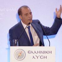 Αυτοί είναι οι υποψήφιοι βουλευτές με την «Ελληνική Λύση» του Κυριάκου Βελόπουλου σε Κοζάνη, Καστοριά, Γρεβενά και Φλώρινα