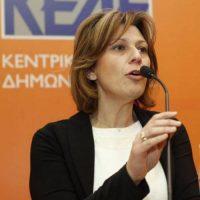 Δήλωση υποψηφιότητας της Παρασκευής Βρυζίδου με τη Νέα Δημοκρατία στην Κοζάνη