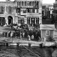 Μια σπάνια ιστορική ηχογράφηση του Εμβατηρίου της Σμύρνης – Του Δημήτρη Θωμαδάκη