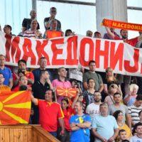 Μακεδονία σκέτο ζητούσαν οι Σκοπιανοί στο ματς του χάντμπολ με την Εθνική