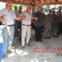 Πανηγυρίζει το ιστορικό Εξωκλήσι της Αγίας Κυριακής (Σκούλιαρης) της Ιεράς Μητροπόλεως Σερβίων και Κοζάνης την Κυριακή 7 Ιουλίου