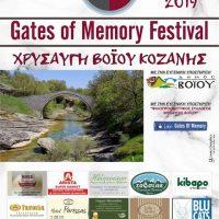 Έρχεται το Gates of Memory Festival στη Χρυσαυγή Βοΐου – Δείτε το πρόγραμμα