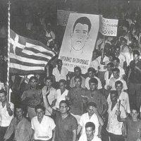Στις 21 Ιουλίου 1965 δολοφονήθηκε στην Αθήνα ο φοιτητής της ΑΣΟΕΕ Σωτήρης Πέτρουλας – Γράφει ο Γιώργος Τζέλλος