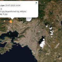Ισχυρός σεισμός στην Αθήνα 5,1 ρίχτερ – Κατέρρευσαν οι τηλεπικοινωνίες – Χωρίς ρεύμα πολλές περιοχές