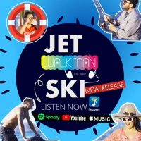 Jet Ski: Αυτό είναι το νέο τραγούδι των Walkman the band – Δείτε το videoclip