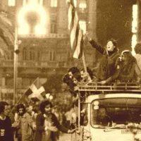 Η πτώση της στρατιωτικής χούντας και η αποκατάσταση της Δημοκρατίας στην Ελλάδα στις 23 και 24 Ιουλίου 1974 – Του Γιώργου Τζέλλου