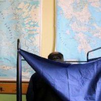 Ομαλά ξεκίνησε η εκλογική διαδικασία στην Π.Ε Κοζάνης