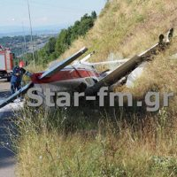 Γρεβενά: Αναγκαστική προσγείωση για μονοκινητήριο αεροσκάφος παραπλεύρως της Εγνατίας Οδού